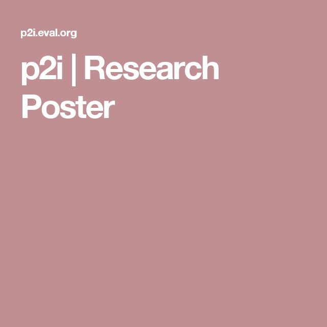 p2i Research Poster Research Design Pinterest Visual - research poster
