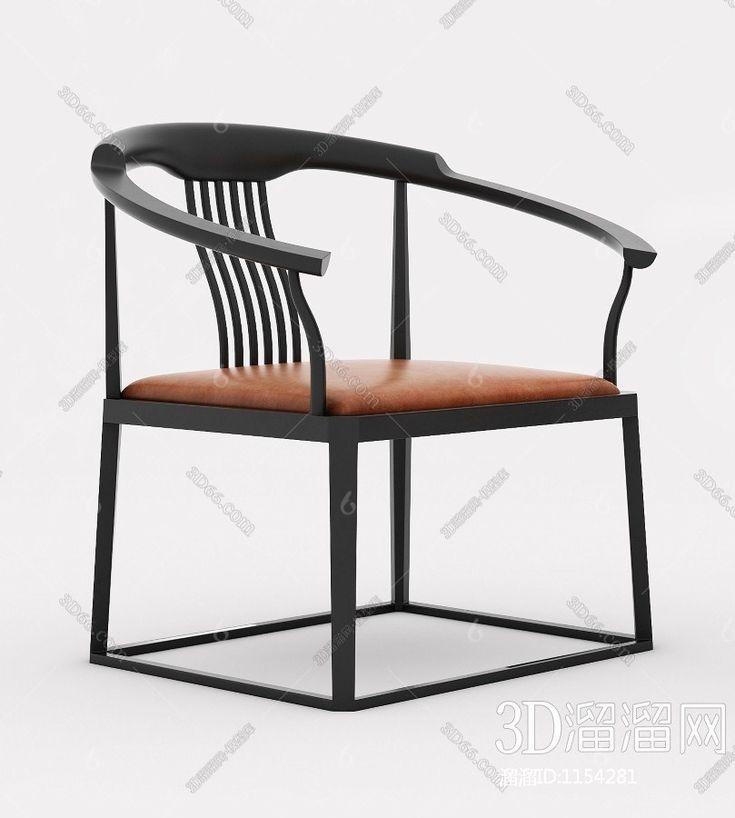 Pin di 洋 施 su 椅子 nel 2020