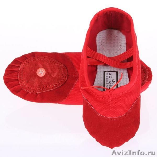 Танцевальные туфли в калининграде