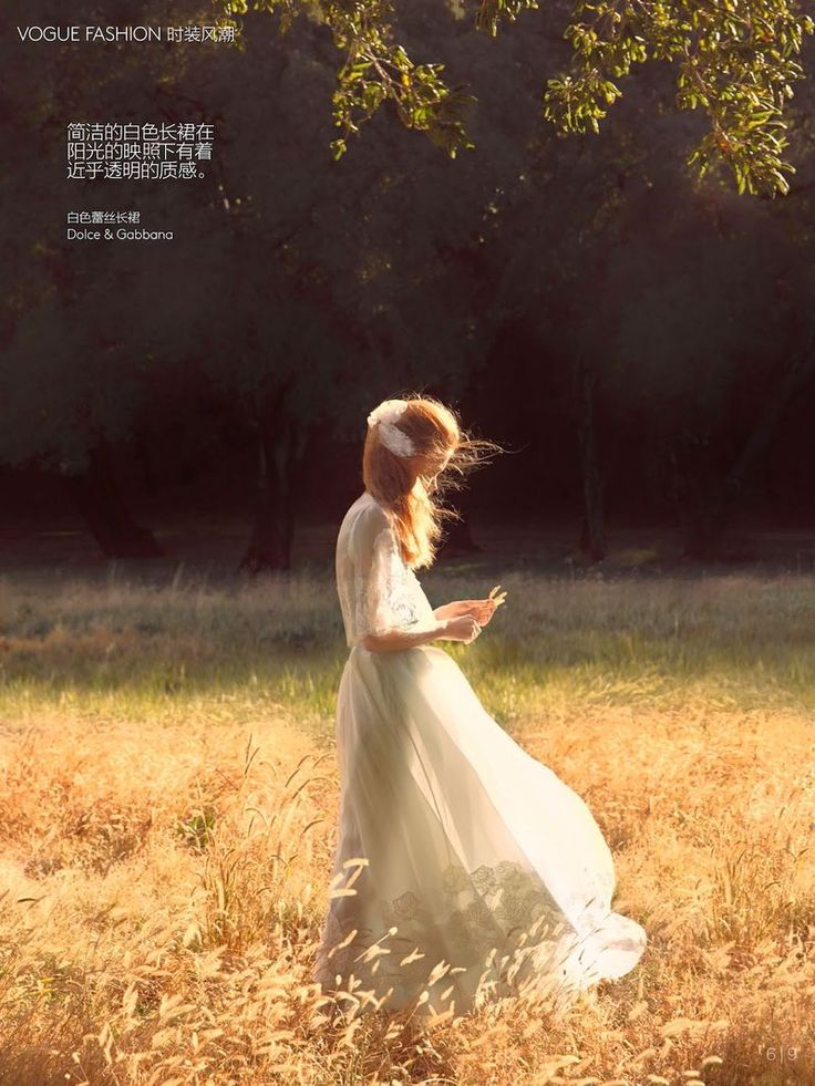 'Mid-Summer Stroll' Julia Hafström by by Camilla Åkrans for Vogue China May 2014