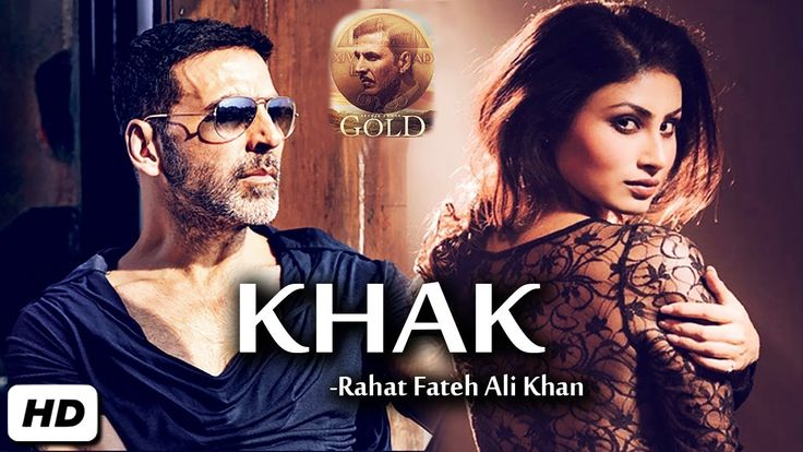 Khak - Rahat Fateh Ali Khan (Video Song) | Gold | Akshay Kumar , Mouni roy