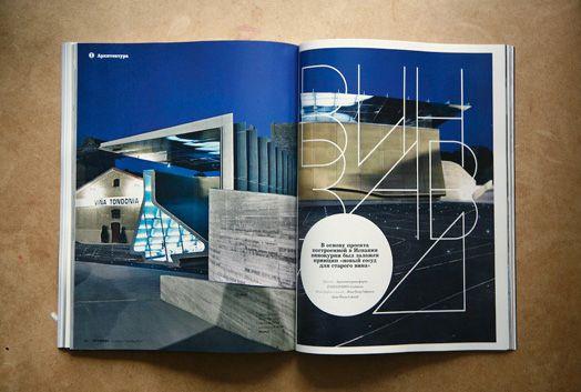 """Interni Magazine"" #02 __ #inspiration #creativity #concept #art #art_direction #grid #layout #design #layout_design #graphic #graphic_layout #graphic_design #editorial #editorial_layout #editorial_design #magazine #magazine_layout #magazine_design #print #print_layout #print_design #typography #photography #interni_magazine #interiors #interiors_design #architecture #lookslikegooddesign"