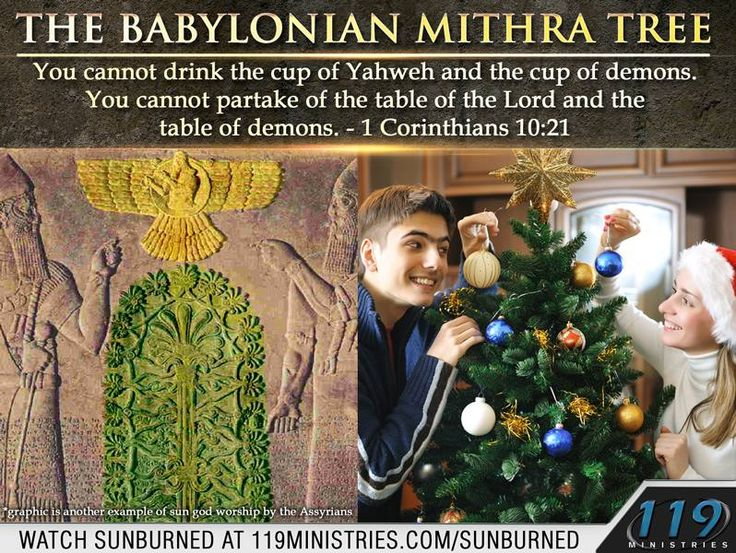 42 best Christianized pagan holidaya images on Pinterest | Torah ...
