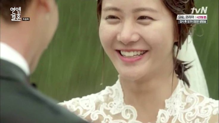 Marriage Not Dating Amazing Ending with kisses