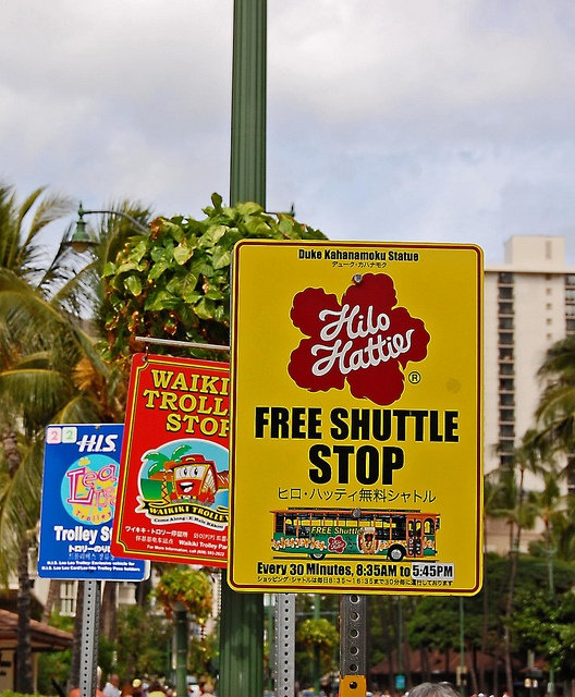 Shuttle Stop ~ Ala Moana Center is just a short trolley or bus ride from Waikiki. Hilo Hattie offers a free shuttle to its flagship warehouse, while the Pink Line Shopping Trolley is just 2 dollars each way to Ala Moana Center.