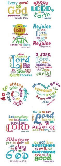 25 Best Embroidery Files Bible Verses Images On Pinterest