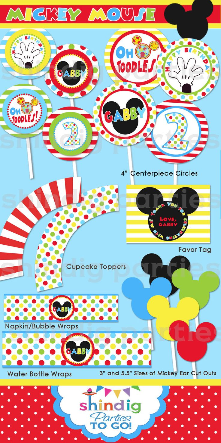 Mickey Mouse Party printables