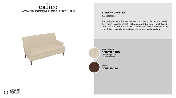 Barlow Loveseat in Denver Sand with an accent of Denver Sand in Dark Finish