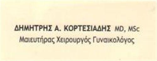 Κορτεσιάδης Δημήτριος - Γυναικολόγος-Μαιευτήρας ΝΕΑ ΙΩΝΙΑ