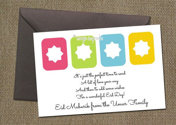 Islamic inspired geometric patterns eid card printable party islamic inspired geometric patterns eid card printable party invitations and decor pinterest eid and patterns stopboris Image collections