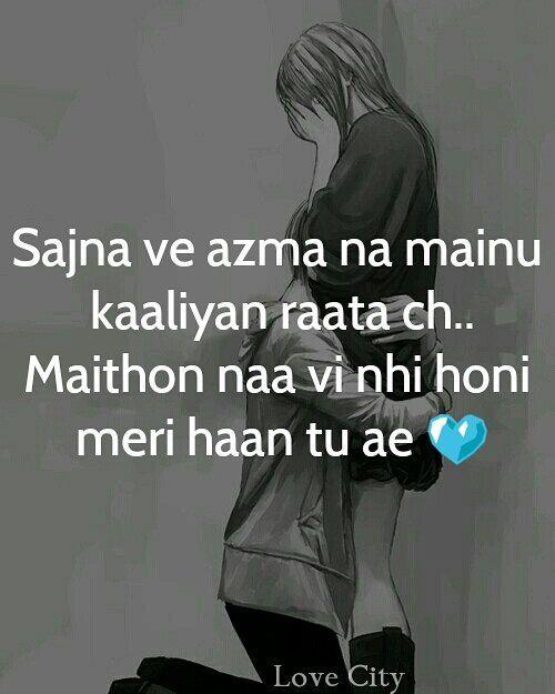Rangastalam Na Songs Sad Song: Best 25+ Punjabi Love Quotes Ideas On Pinterest