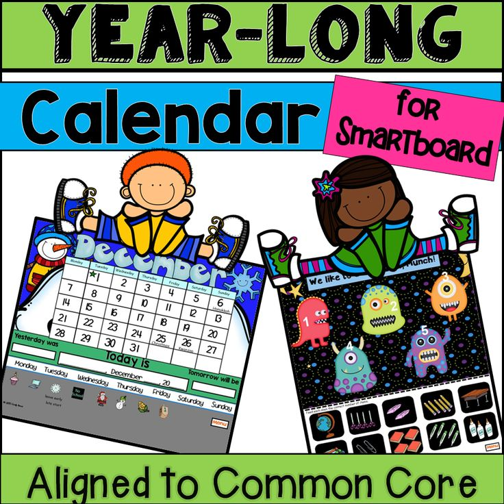 Kindergarten Calendar Smartboard : Subtraction smartboard lessons for kindergarten