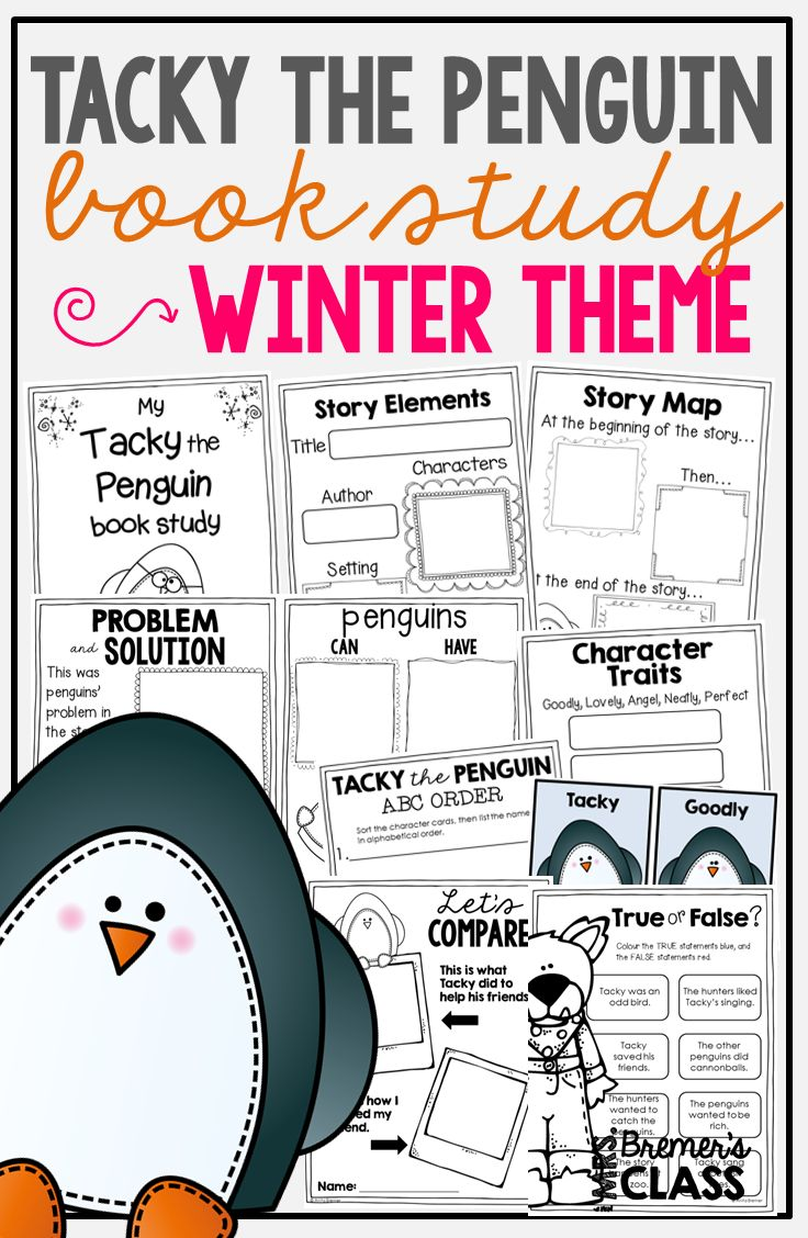 Tacky the Penguin book study companion activities perfect for a winter theme!