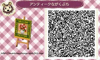 627 best images about animal crossing qr on pinterest On carrelage kitsch animal crossing new leaf