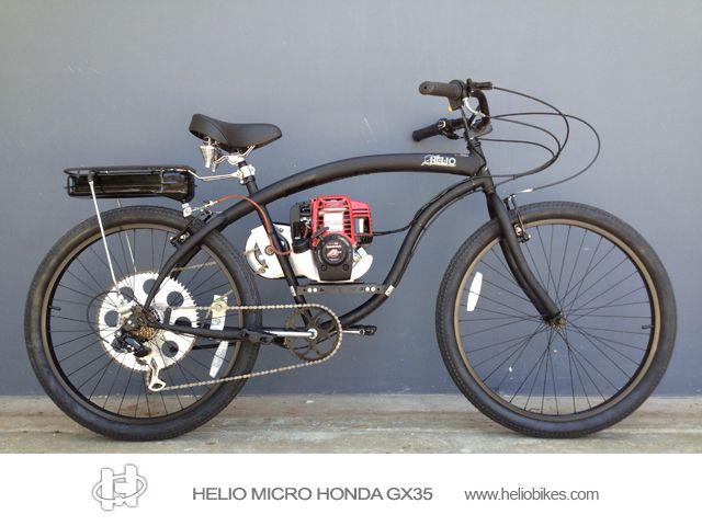 Gas Motorized cargo Bicycles | Motorized Bikes | Motorized Bicycle | Gas Powered Bike | HelioBikes