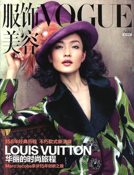 Du Juan for Vogue China Supplement, August 2012, photo by Sharif Hamza