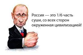Картинки по запросу путин целует мальчика в пупок карикатуры