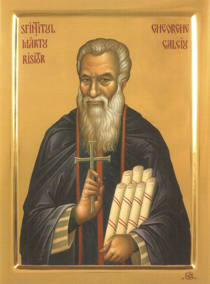 Akathist hymn Father George Calciu, icon by Vatopaidi Monastery, Athos