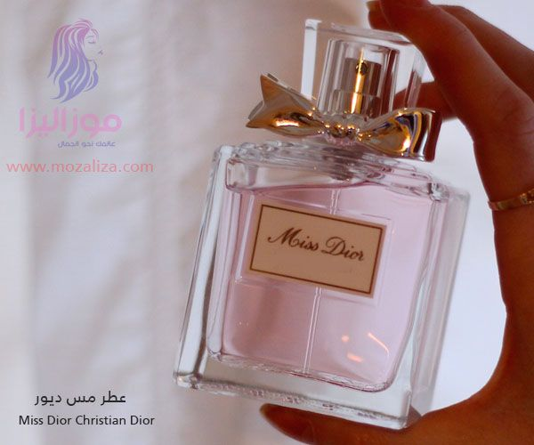 عطر مس ديور الأصلي للنساء Miss Dior Christian Dior Miss Dior Perfume Perfume Bottles