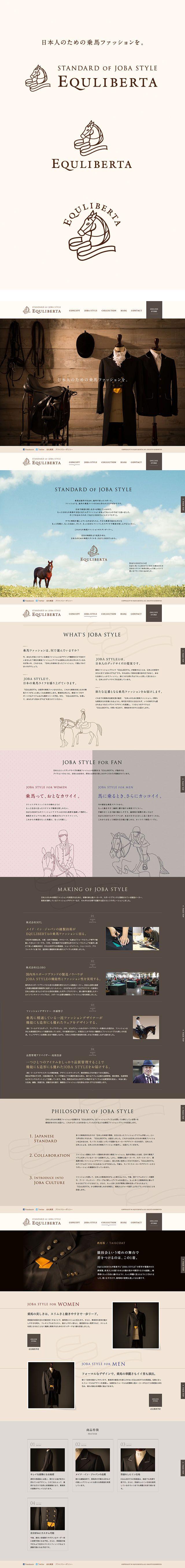 日本人のための乗馬ファッションブランド「EQULIBERTA(エクリベルタ)」が本日正式に発表になりました。コージィデザインスタジオでは、ロゴのデザインと...