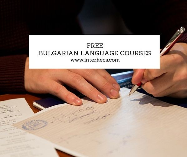 Free Bulgarian language courses for international students in Bulgaria!