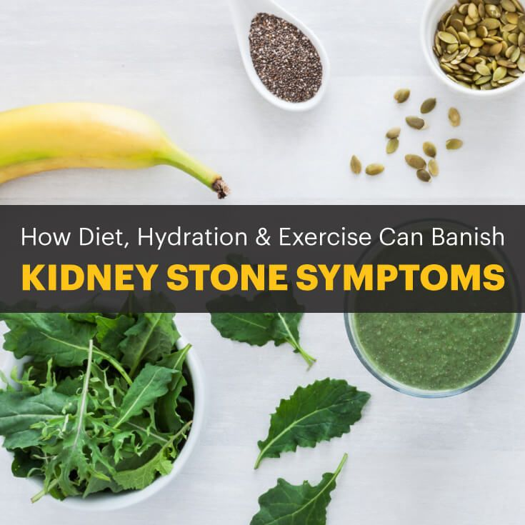 Kidney stone symptoms - Dr. Axe http://www.draxe.com #health #holistic #natural