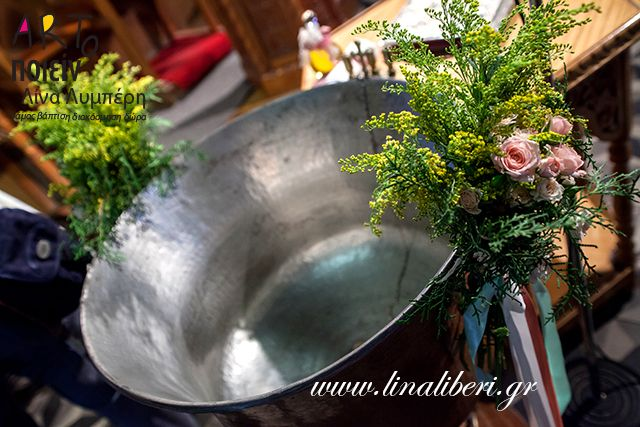 ARTοποιείν Λίνα Λυμπέρη γάμος βάπτιση διακόσμηση δώρα #artopoiein #baptism