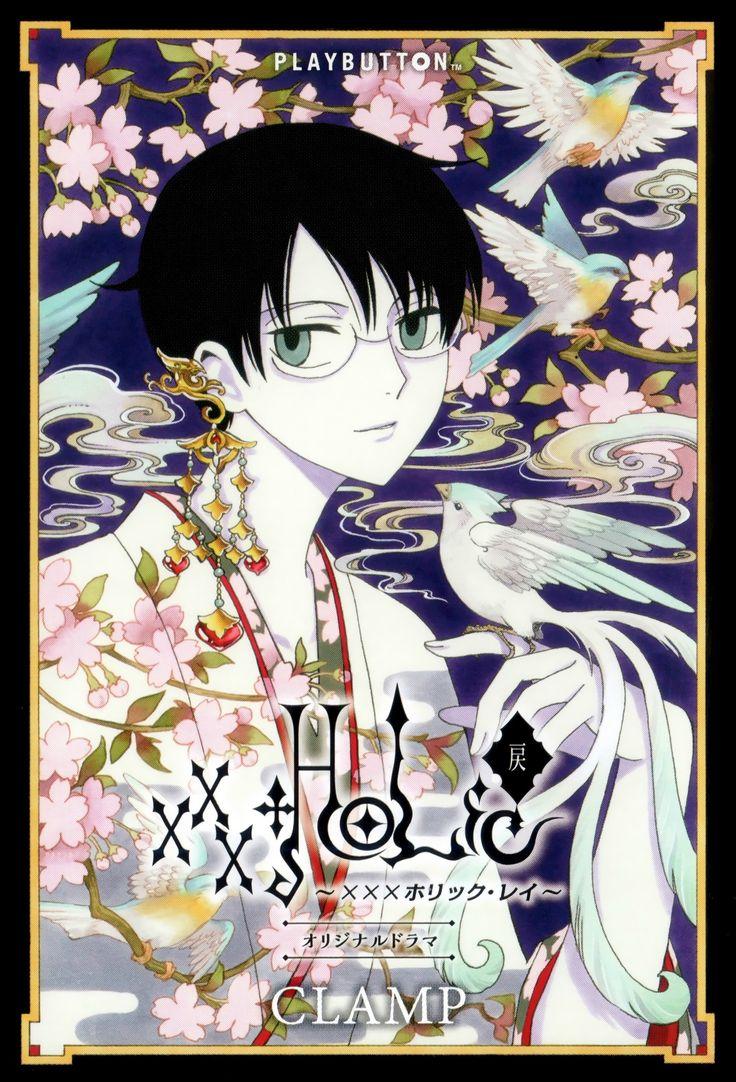 watanuki and yuko relationship counseling