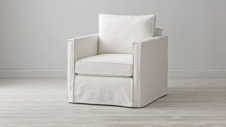 Glider Slipcover Only | The Land of Nod