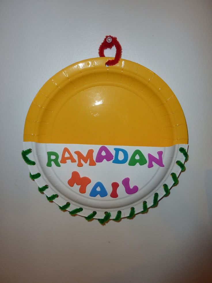 We wanted a mailbox for our Ramadan Bulletin Area. As soon as I mentioned it, DS1 was of with a cereal box and some art supply and he made one. Sadly the location we had planned to put the mailbox …