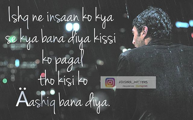 This scene ❤ Adityaroykapur feels  One of my favorite quote  New edit ✌  #aashiqui2 #adityaroykapur #lovehim #a2 #rahulJaykar
