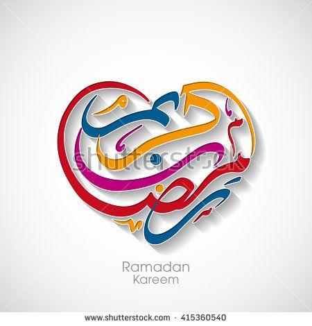 Ramadan Kareem Stock Photos, Images, & Pictures   Shutterstock
