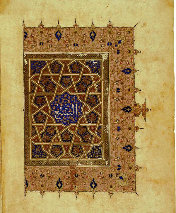 Türk ve Osmanlı dönemi hattatlarımız: Hattat Muhammed ibn el-Vahid