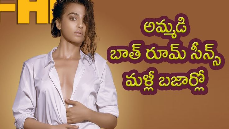 OMG! Radhika Apte Nude video Leaked again || Latest bollywood news updates gossips