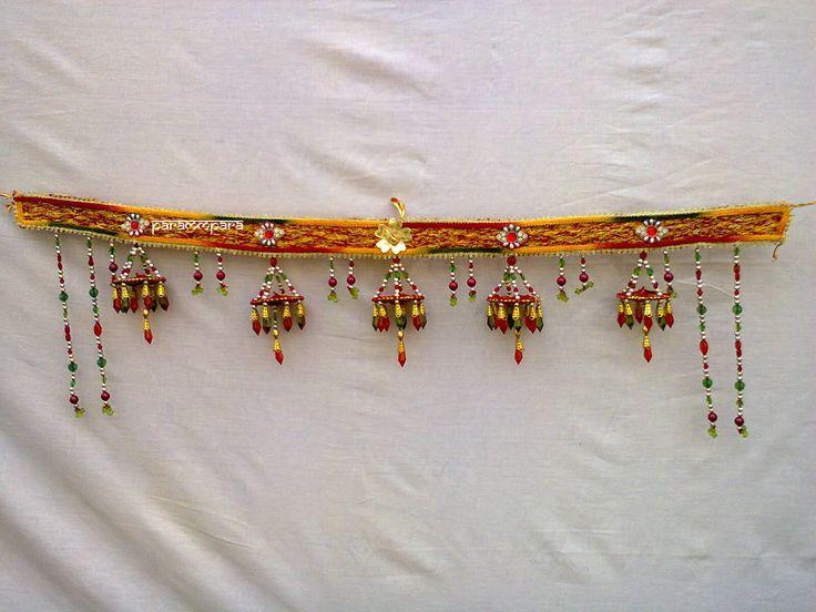Bandhanwar
