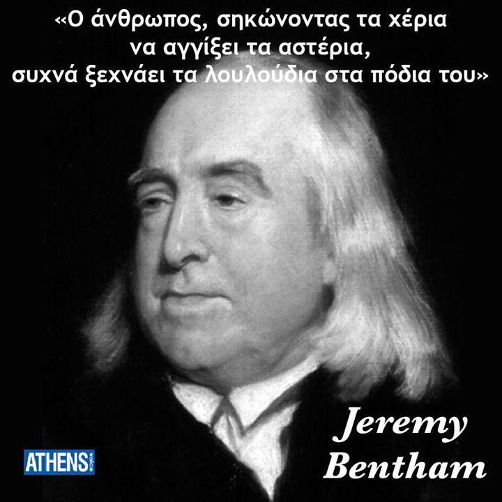 O Jeremy Bentham πέθανε στις 6 Ιουνίου 1832.