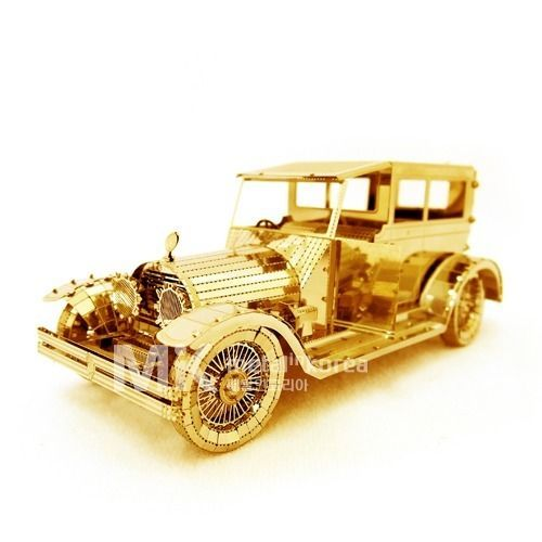 Metal In Korea Vehicle Of Emperor Sunjong Gold Color 3D Innometal Metal Model #MetalInKorea3DInnoMetal