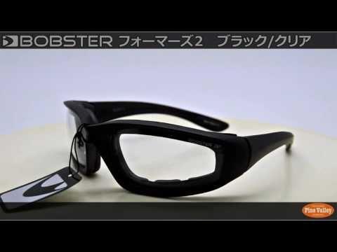 BOBSTER■ボブスターアイウェア フォーマーズ2 サングラス ブラック/クリア - YouTube