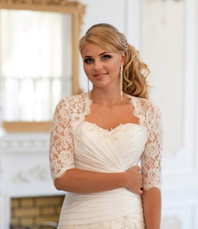 Classic Lace 3/4 Sleeve Wedding Bolero Beautiful lace bridal wedding bolero. Shipping Information