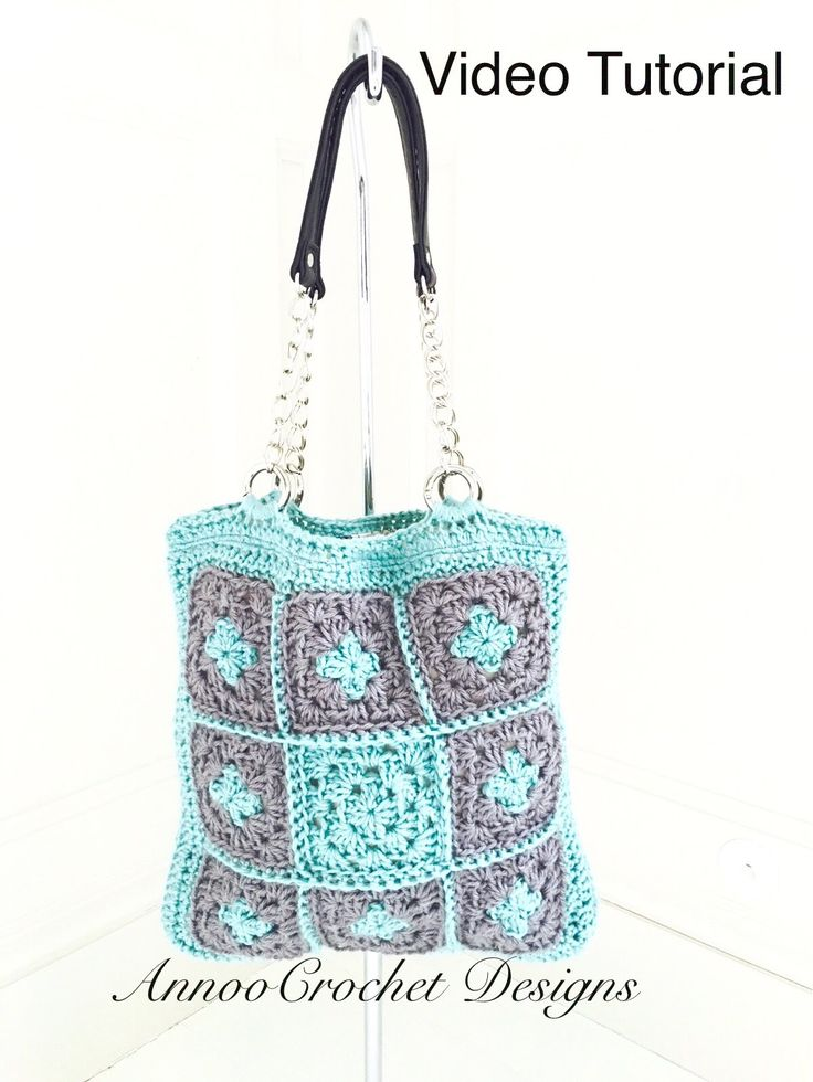 Easy Crochet Granny Square Handbag Tutorial