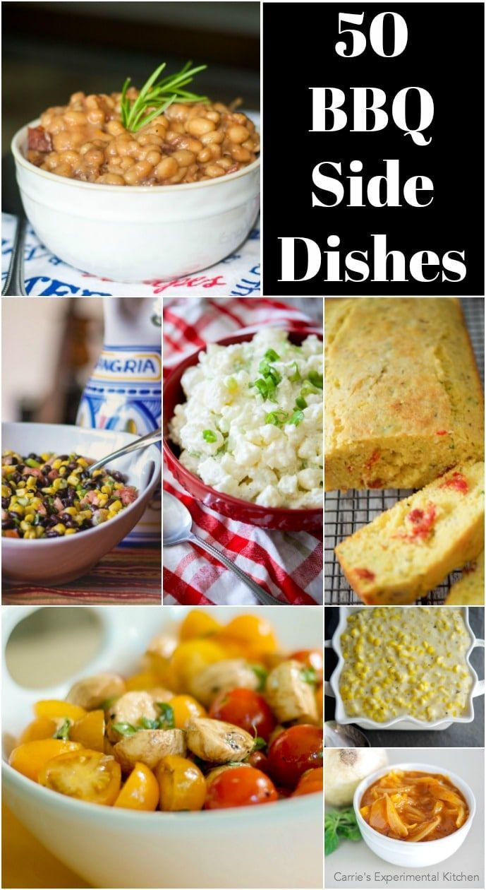 50 Bbq Side Dishes Side Dishes For Bbq Barbecue Side Dishes