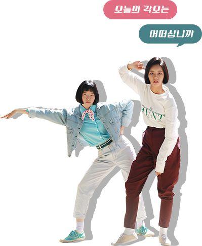 텐바이텐 10X10 : [tvN X 텐바이텐] 응답하라1988 공식 굿즈 런칭