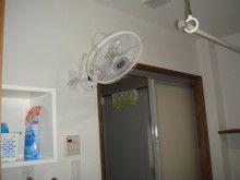壁付け扇風機用コンセント | 失敗しない間取り相談 新築|リフォーム 間取りアドバイザー 坂口亜希子