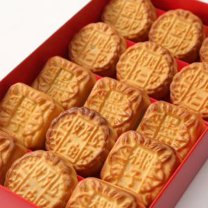 ミニ月餅6種15個入り 重慶飯店
