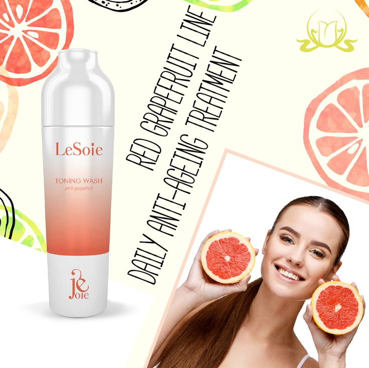 #Grapefruit. The skin care secret! One of the best tools to fight aging symptoms may be already in your kitchen. It's a grapefruit :) The natural antioxidants in grapefruit juice and grapefruit flesh can help reverse the signs of aging. Eating grapefruit is a good way to repair your skin from the inside out, but using grapefruit juice in homemade beauty products is also an effective way to fight the signs of aging. #SkinCare #personalcare #LeSoie
