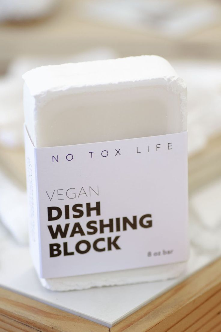 Dish Washing Block Soap 7 5oz Vegan Plastic Free Home