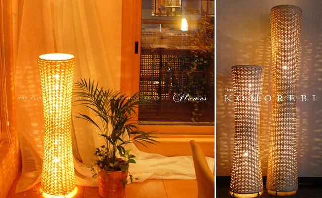 Komorebi - cylinder (large)  cylindrical floor stand | stand light | [rattan]  [modern Asian interior lighting Rakuten market store