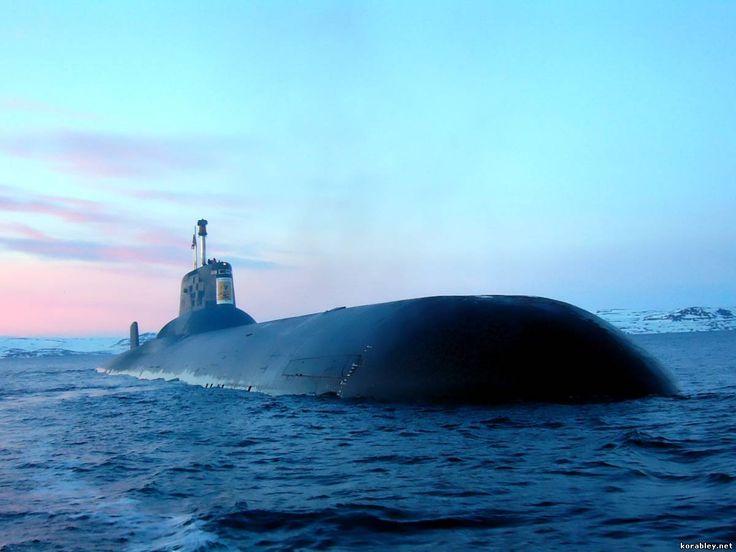 Подводная лодка Акула - самая большая субмарина в мире
