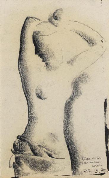 Artist Rodolphe Theophile Bosshard - FindArtinfo