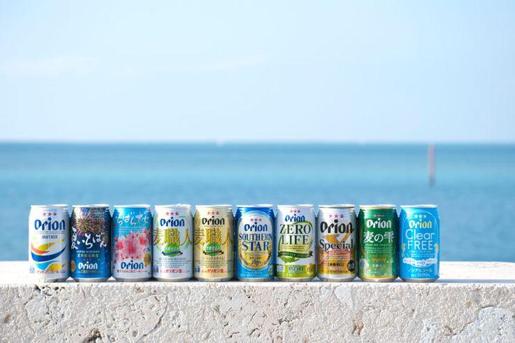 オリオンビール / Orion Beer
